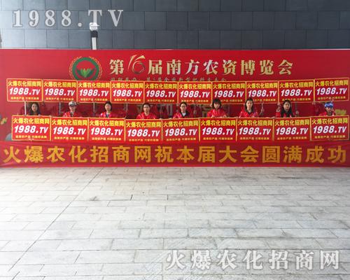 农化网在2018南宁农资会上收获赞誉