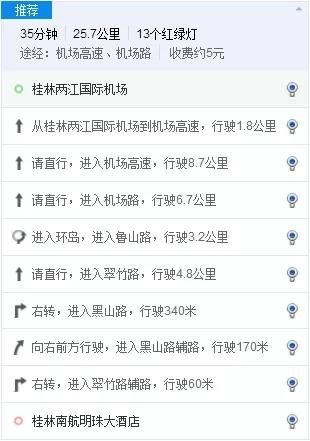 火爆农资大讲堂桂林站倒计时1天,这些流程参展厂商一定要知道!