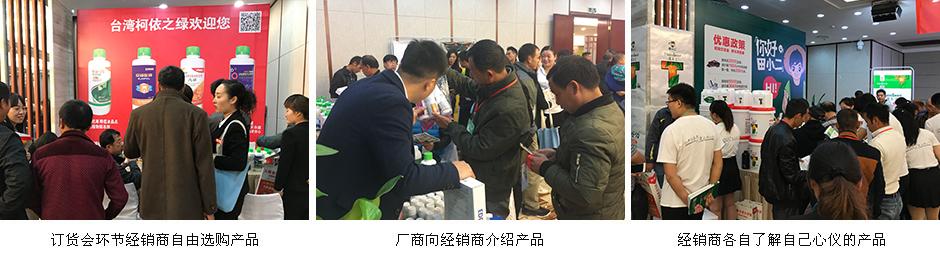 火爆农资大经堂桂林站