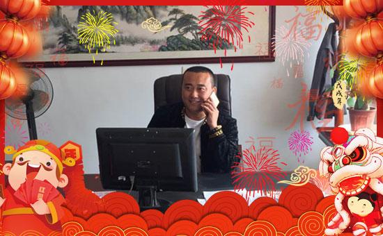 连云港丰宇生物科技有限公司