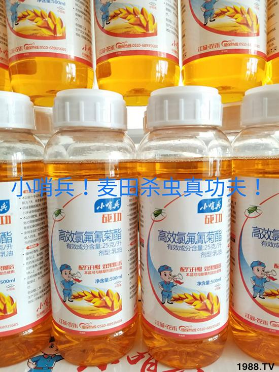 江苏农禾农业科技有限公司
