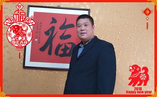 【河南农之梦】刘总恭祝大家生意兴隆,万事如意!