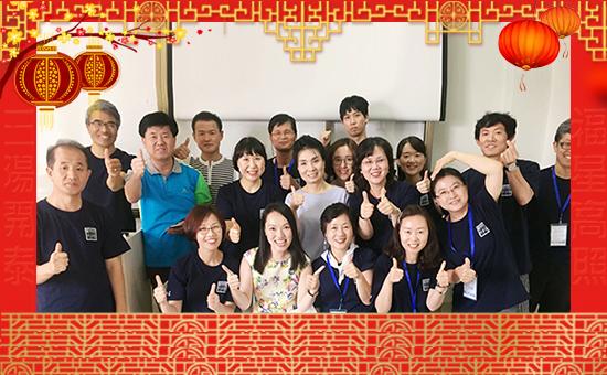 【金沃缘肥业】祝愿一路陪伴的朋友们身体健康,狗年吉祥!