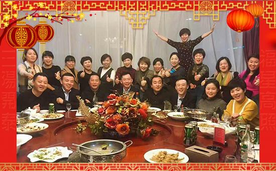 【新能生物】祝大家新年快乐,万事如意!