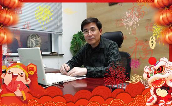 【亿友农业】祝全国朋友在新的一年里幸福美满,阖家欢乐!