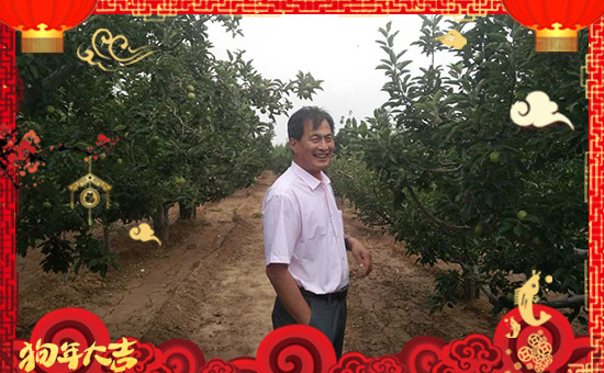 【北京肥田肥业】全体员工恭祝新老客户新年快乐,心想事成!