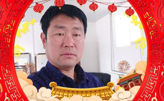 【大润禾生物】祝全国经销商年年圆满如意,月月事事顺心!