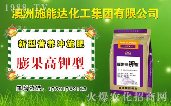 【膨果高钾型】补充作物营养,改善果实品质!