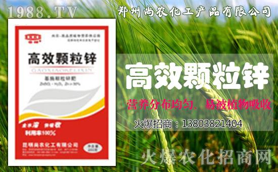 郑州尚农化工产品有限公司