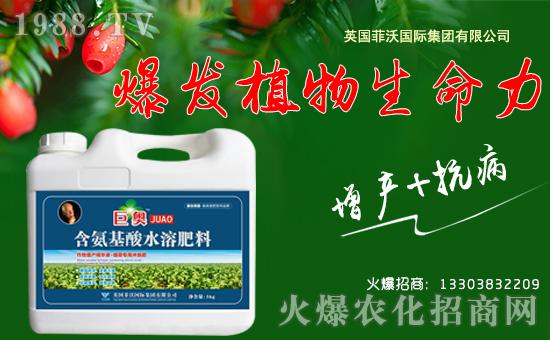 烟草专用:改良土壤环境,提升作物抗逆性!
