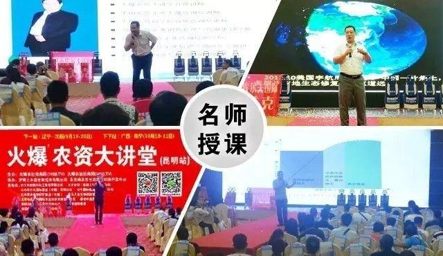 火爆农资大讲堂济南站倒计时1天,这些流程参展厂商一定要知道!