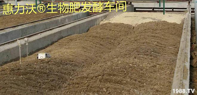 山东沃尼尔肥业科技有限公司
