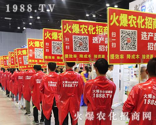 相约第十七届广西南宁农资博览会,火爆农化网展现火爆人光辉!