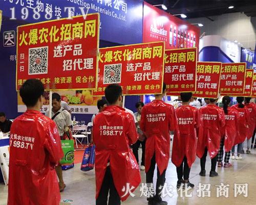 2019南宁农博会上农化人备受瞩目
