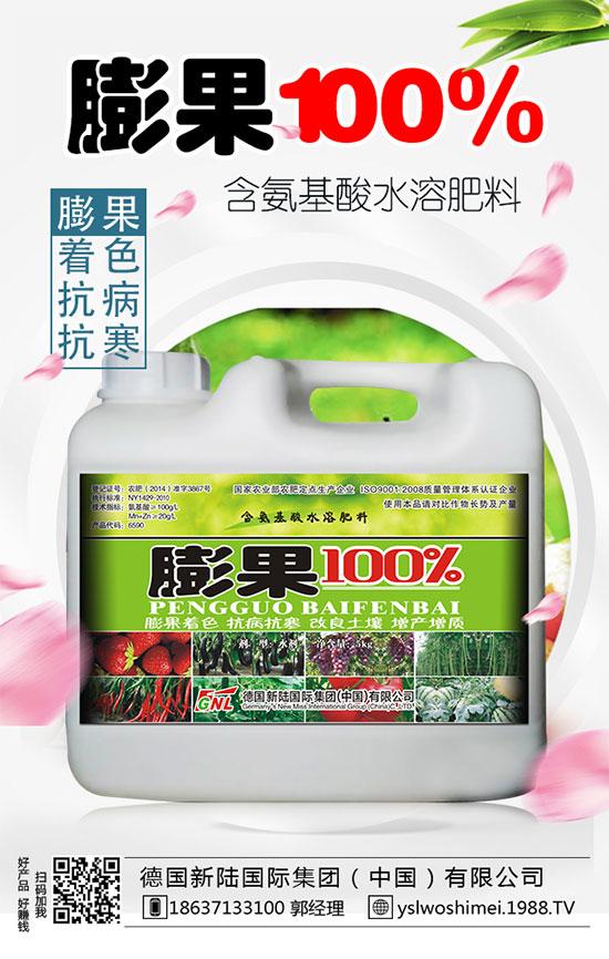2019年上半年监督结果通知,九成肥料产品合格!