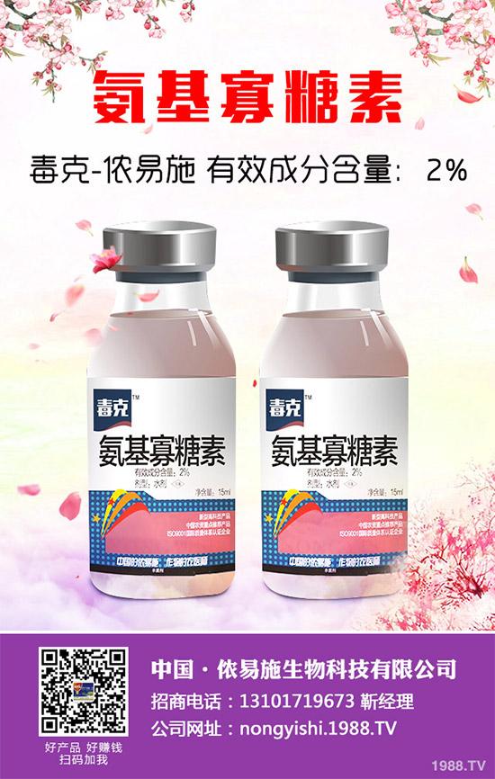辛菌胺醋酸盐