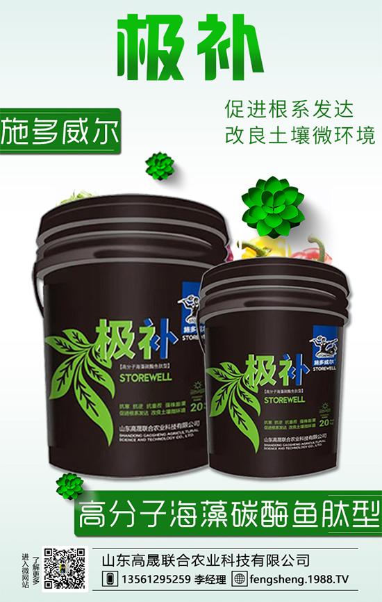 作物根系长不好,如何促高产?促进根系发达有什么方法?1