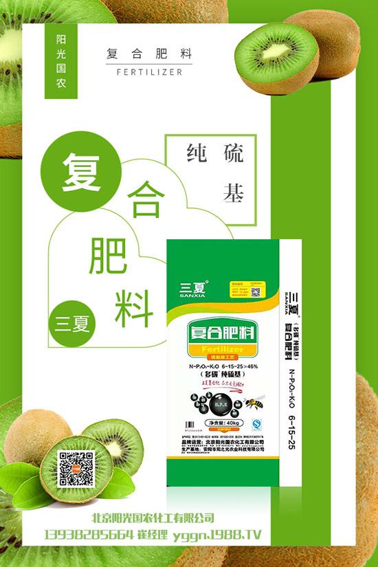 2019-10-29今日最新国内复合肥价格行情快讯
