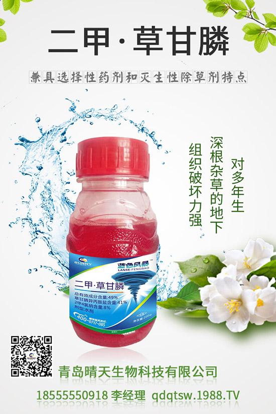舒城县持续推进农药减量增效,促进农业绿色发展