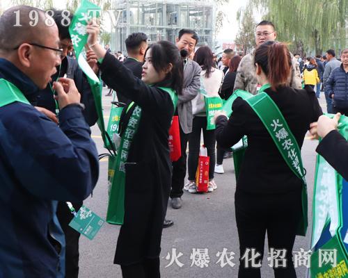 2019第26届山东植保会,火爆农化网宣传推广势不可挡!