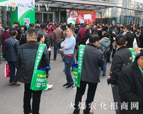 2019第二十六届济南植保会,火爆农化招商网实力包场,声名远扬!