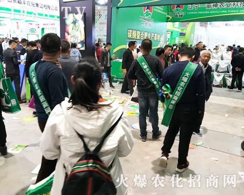 2019山东植保交易会,火爆农化招商网全力以赴做宣传!