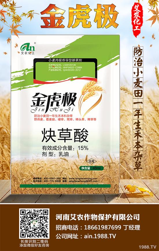 玉米除草剂价格
