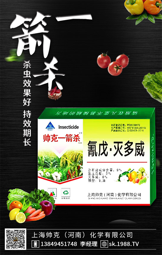 菜青虫严重影响蔬菜生长,如何做才能防治菜青虫?