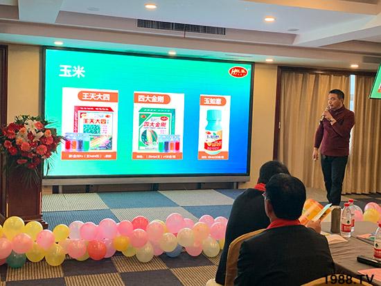 """欢庆""""赢""""新年,新品""""high""""翻天!2020河南红乐新品发布会,期待您的加入!"""