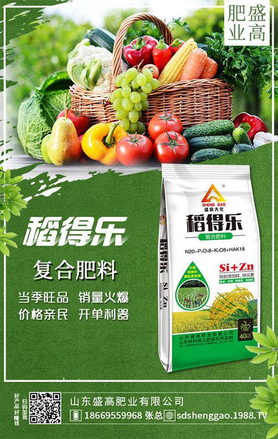 水稻产量不高,可能施肥出了问题!水稻需肥特点及注意事项!