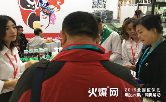 2019全国植保会亮点多多!上海帅克现场多交多送!展位号:10BWT70!