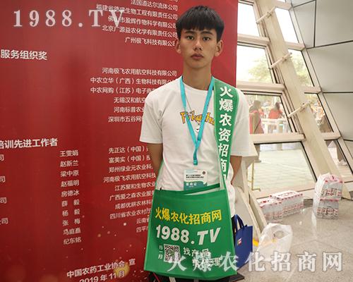 2019全国植保双交会上火爆农化网精英干出不凡战绩