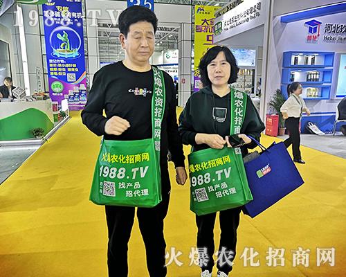 2019年第35届福州全国植保会火爆农化招商网再展雄风