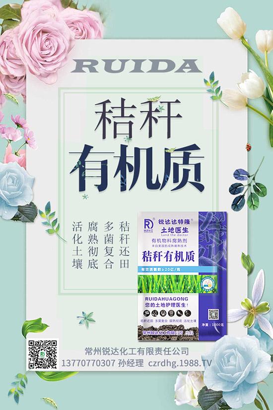 2019-11-30钾肥行情偏低!钾肥部分企业成交参考报价!