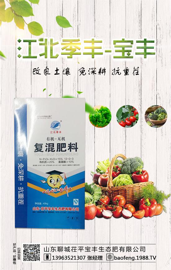 浙江全面推进化肥减量增效,促进农业高水平绿色发展