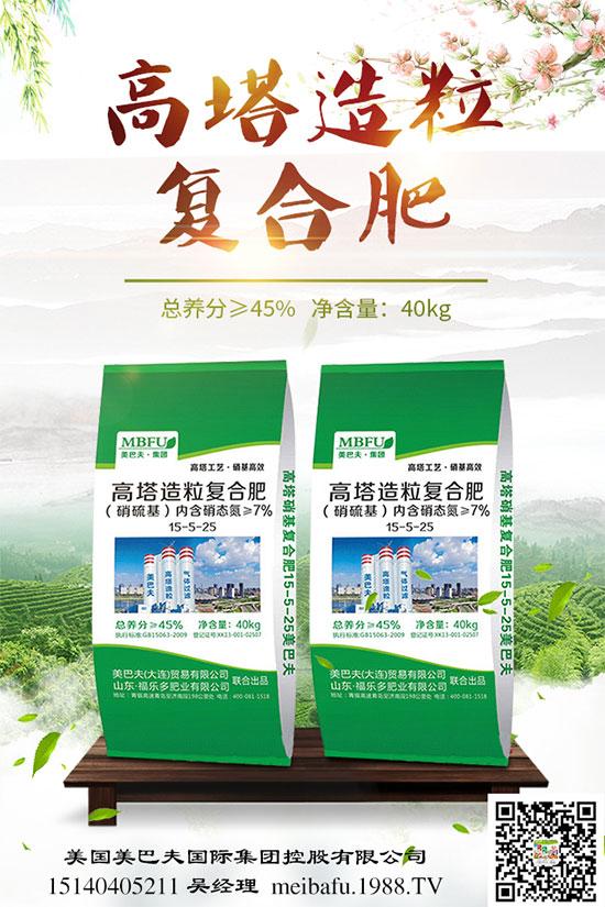 上游原料市场偏弱运行,优质肥料在局部地区获认可