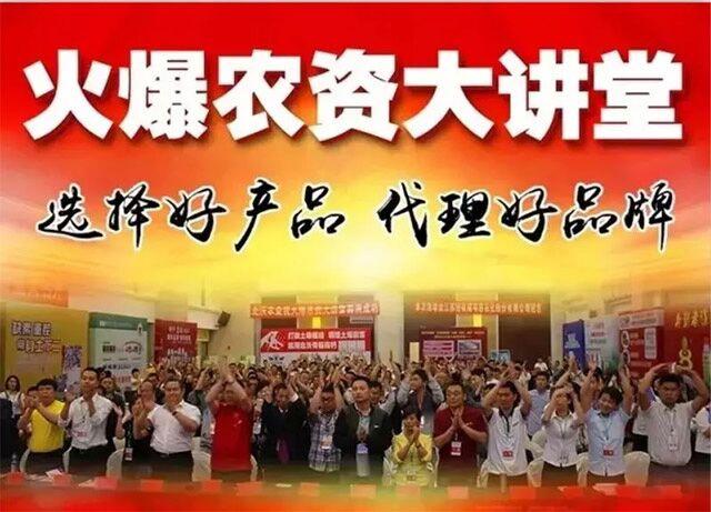 捷��!火爆�r�Y大�v堂桂林站,田加力��力���,燃爆全��!