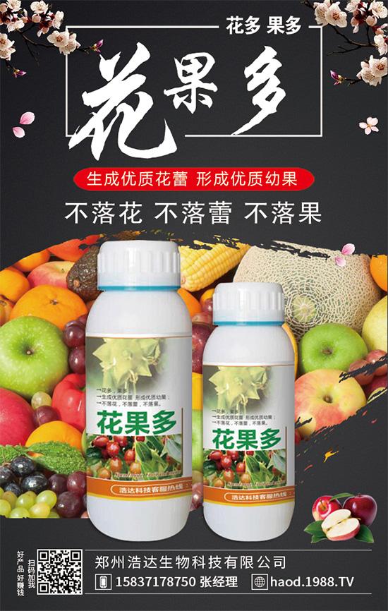 青岛市:开展有机肥替代化肥技术,减少化肥使用量