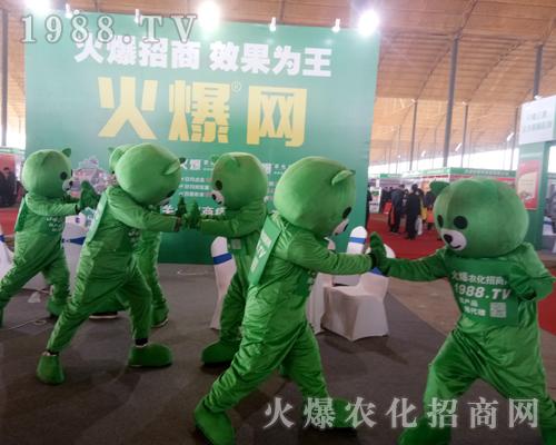 火爆宣传、铺天盖地,火爆农化招商网2019第30届河北植保会战绩辉煌!
