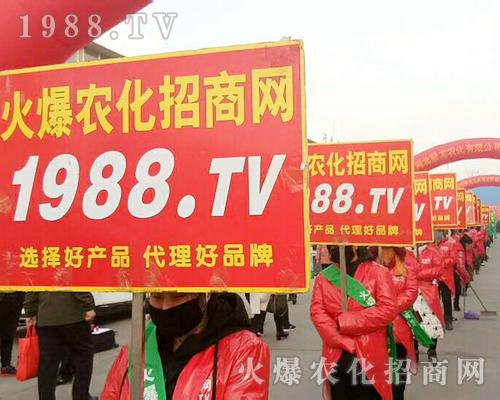 2019河北石家庄植保会,1988.TV活力表现引人关注!