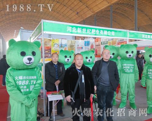 """2019河北植保会火爆小熊""""爆爆""""受人欢迎"""