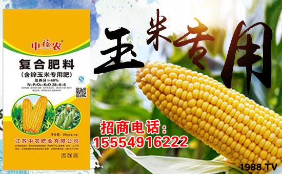 玉米怎么施肥?玉米施肥技巧