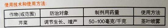 4%赤霉酸-广亿农-帅克2