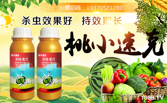 济南正浩农业技术有限公司3