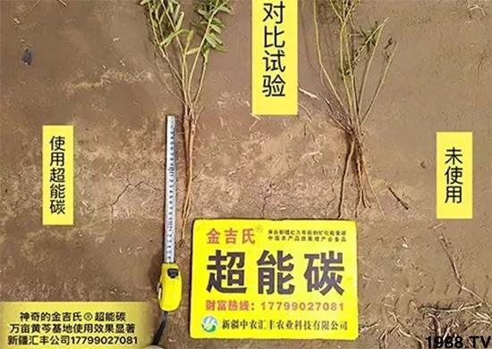 补充土壤碳元素,解决土壤问题,有机碳肥就是这么强!