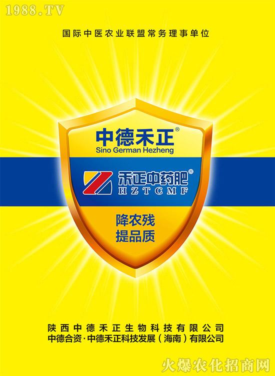 桂林新桔园农业发展有限公司 (1)