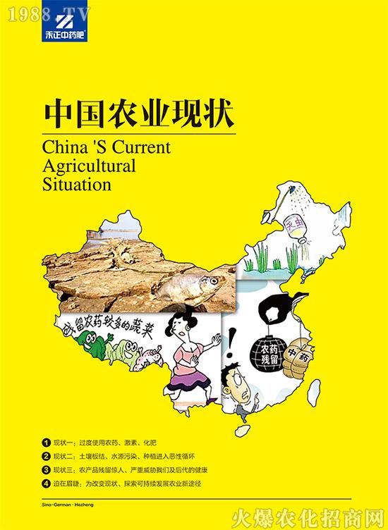 桂林新桔园农业发展有限公司 (2)