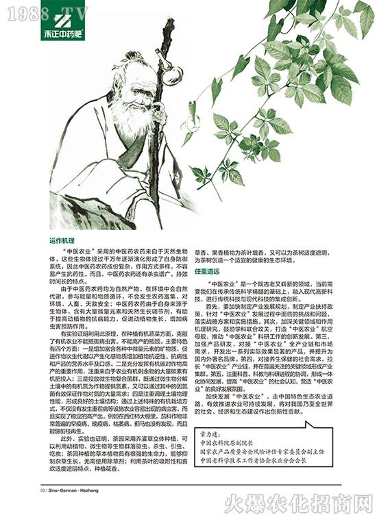 桂林新桔园农业发展有限公司 (4)