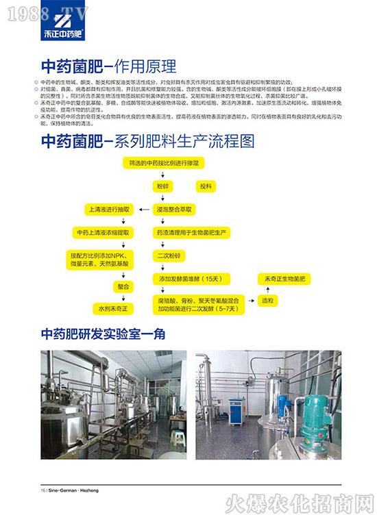 桂林新桔园农业发展有限公司 (7)