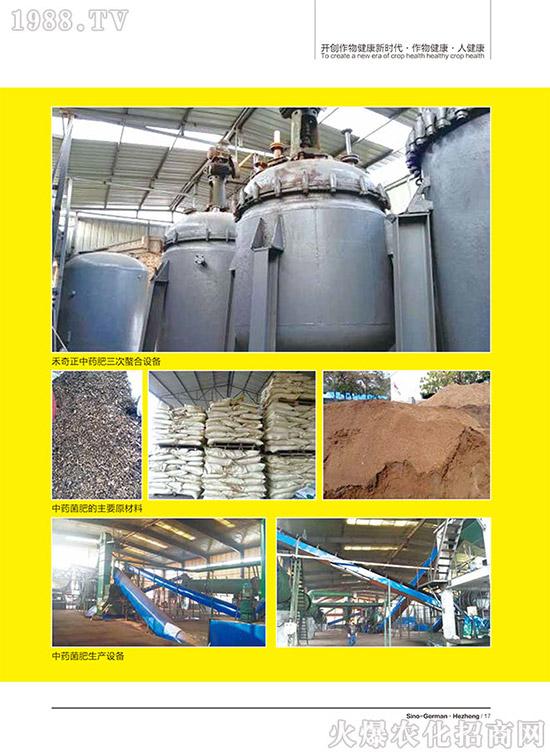 桂林新桔园农业发展有限公司 (8)